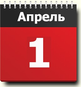 гороскоп на 1 апреля