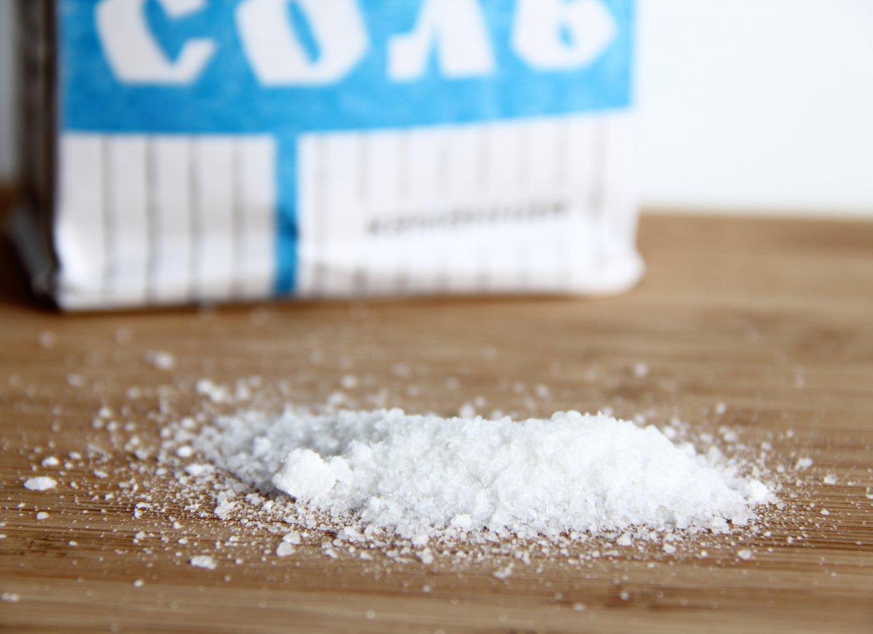 Сильный приворот на соль на женатого
